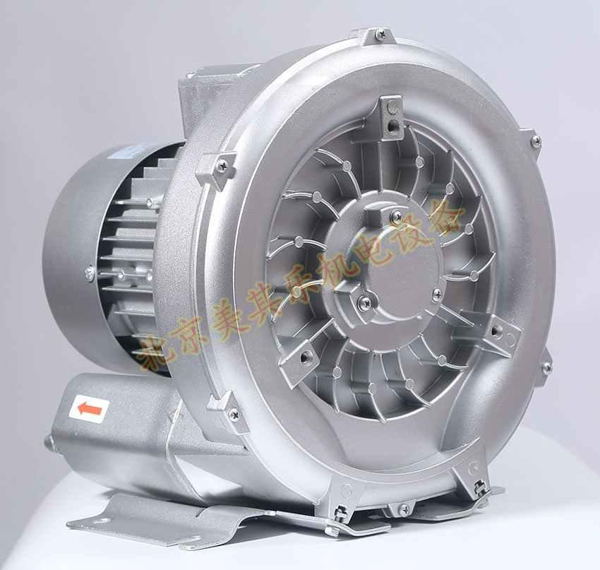 750w旋涡气泵